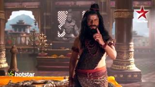 Siya Ke Ram: Significance of the Shiv Dhanush in Sita's life