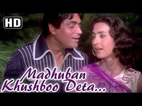 Madhuban Khushboo Deta Hai (HD) | Saajan Bina Suhagan (1978) | Rajendra Kumar |  Nutan