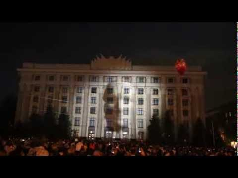 New 3D Mapping Show. Ukraine