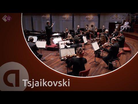 Waltz from Serenade For Strings (Nordwestdeutsche Philharmonie)