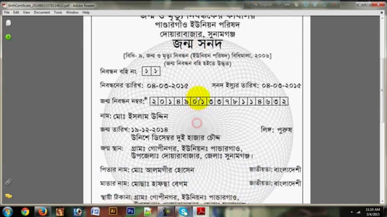 how to apply for birth registration online - YouTube