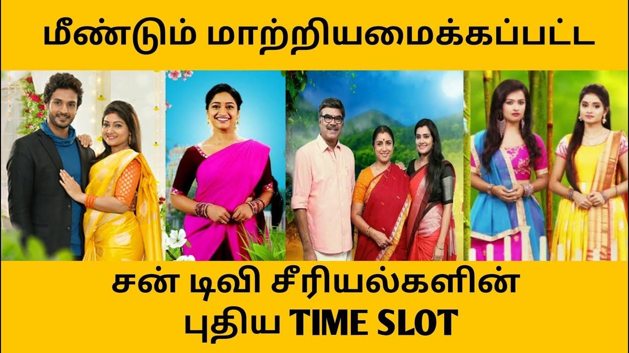 Again Sun TV Serials Time Changed | Roja Serial Today Episode | Run Serial  | Sun TV Upcoming Serials