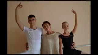 Открытый урок по классическому танцу (4-5 год обучения) Ольга Трегуб.