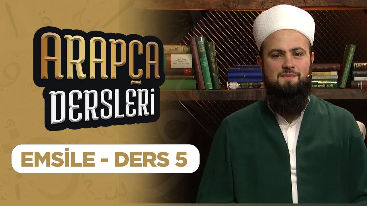 Arapça Dersleri Ders 5 (Emsile) Lâlegül TV