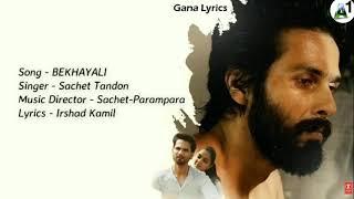 Bekhyali' mai bhi tera (lyrics) songs lyrics
