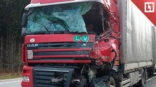 Жесткая авария в Ленинградской области