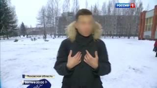 Псковские Бонни и Клайд: смерть в Интернете