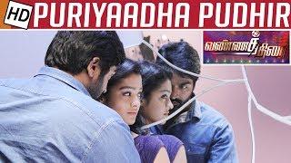 Puriyatha Puthir Movie Review   Vijay Sethupathi, Gayathrie   Vannathirai   Kalaignar TV