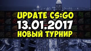 UPDATE CS:GO - THE ELEAGUE ATLANTA 2017 CS:GO (13.01.2017)