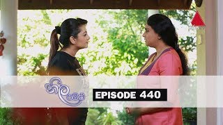 Neela Pabalu - Episode 440 | 17th January 2020 | Sirasa TV Thumbnail