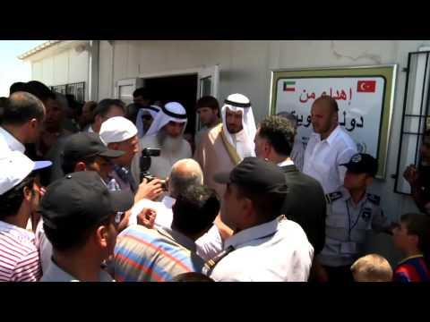 Kuwait Responds