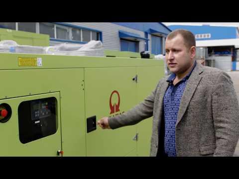 Дизельный генератор 120 кВт Pramac GSW 150