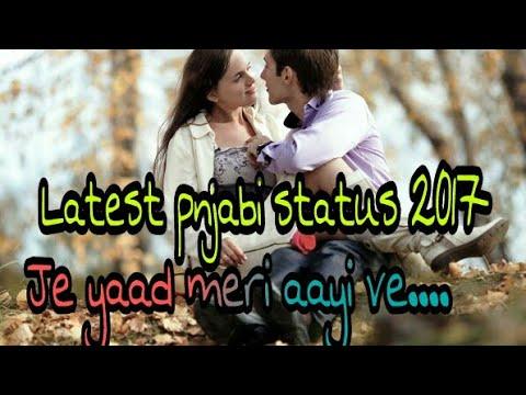 Latest punjab whatsapp status 2018 | Royi na je yaad meri ...