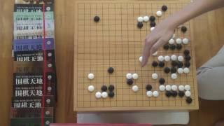 【Alphago VS Alphago 第 6 局 (下)】耍大龍,神處理