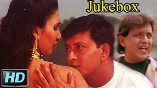 Sahar Jolchhe Bengali Songs - Video Jukebox | Mithun Chakraborty, Siddhanta Mahapatra, Jyoti Mishra