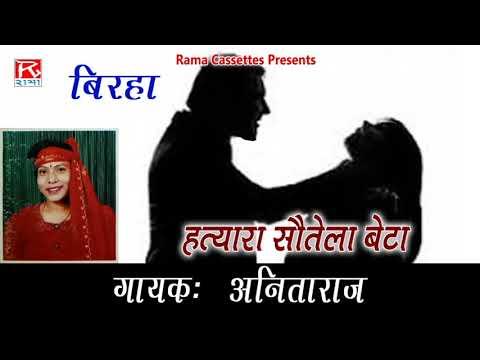 Hatyara 1998 | Full Hindi Movie | Mithun Chakraborty ...