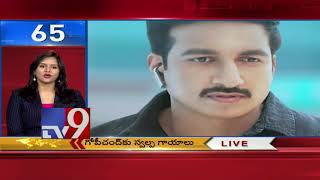 SunRise 100 || Speed News || 19-02-2019 - TV9