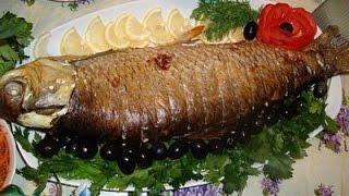 Фаршированная рыба Часть 2  Фаршированная рыба запечённая в духовке(Рецепт фаршированной рыбы знает не каждая хозяйка. Чтобы исправить это положение, я решила представить..., 2015-05-28T05:32:36.000Z)