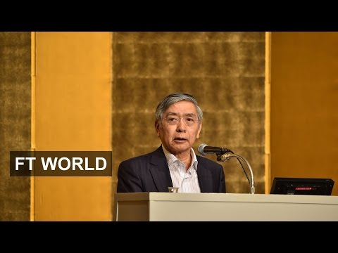Japan's monetary policy in 90 seconds | FT World