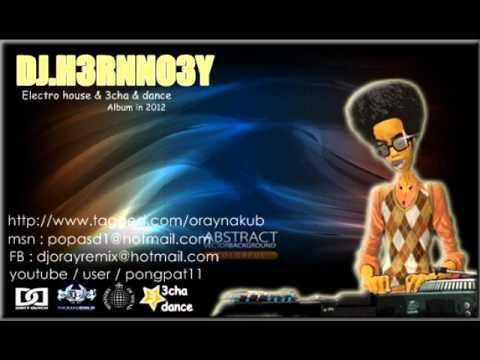 DJ.HernNoey - Ya Odna