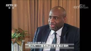 《经济信息联播》 20191118| CCTV财经