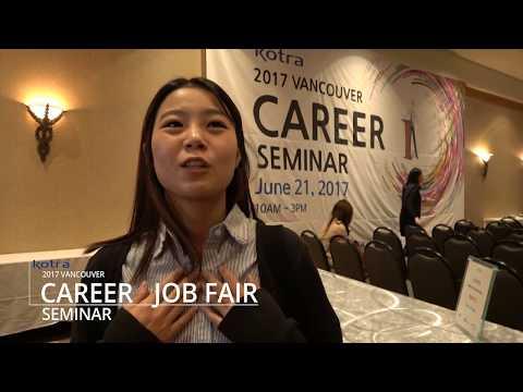 2017 KOTRA Vancouver Job Fair & Career Fair