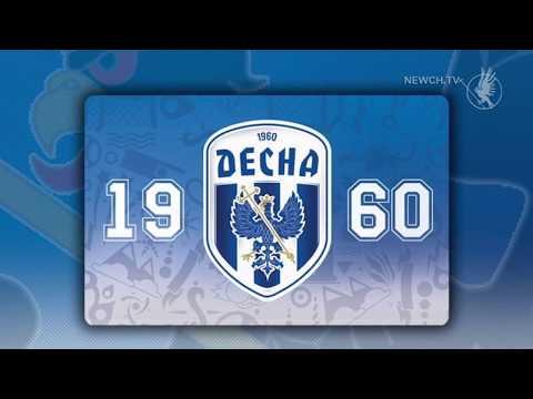 Телеканал Новий Чернігів: Десна перемогла у товариському матчі| Телеканал Новий Чернігів