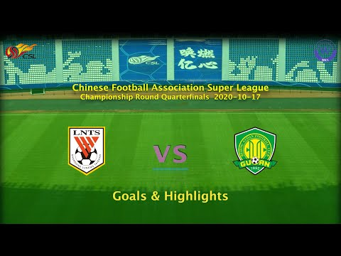 Shandong Luneng Beijing Guoan Goals And Highlights