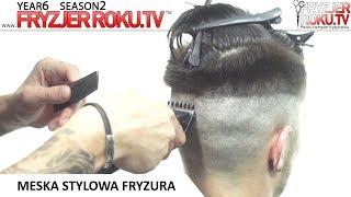 Męska stylowa fryzura. FryzjerRoku.tv