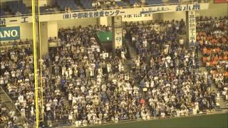2012年10月9日 TokyoDome 勝利の輝きファンファーレ⇒チャンステーマ4⇒荒...