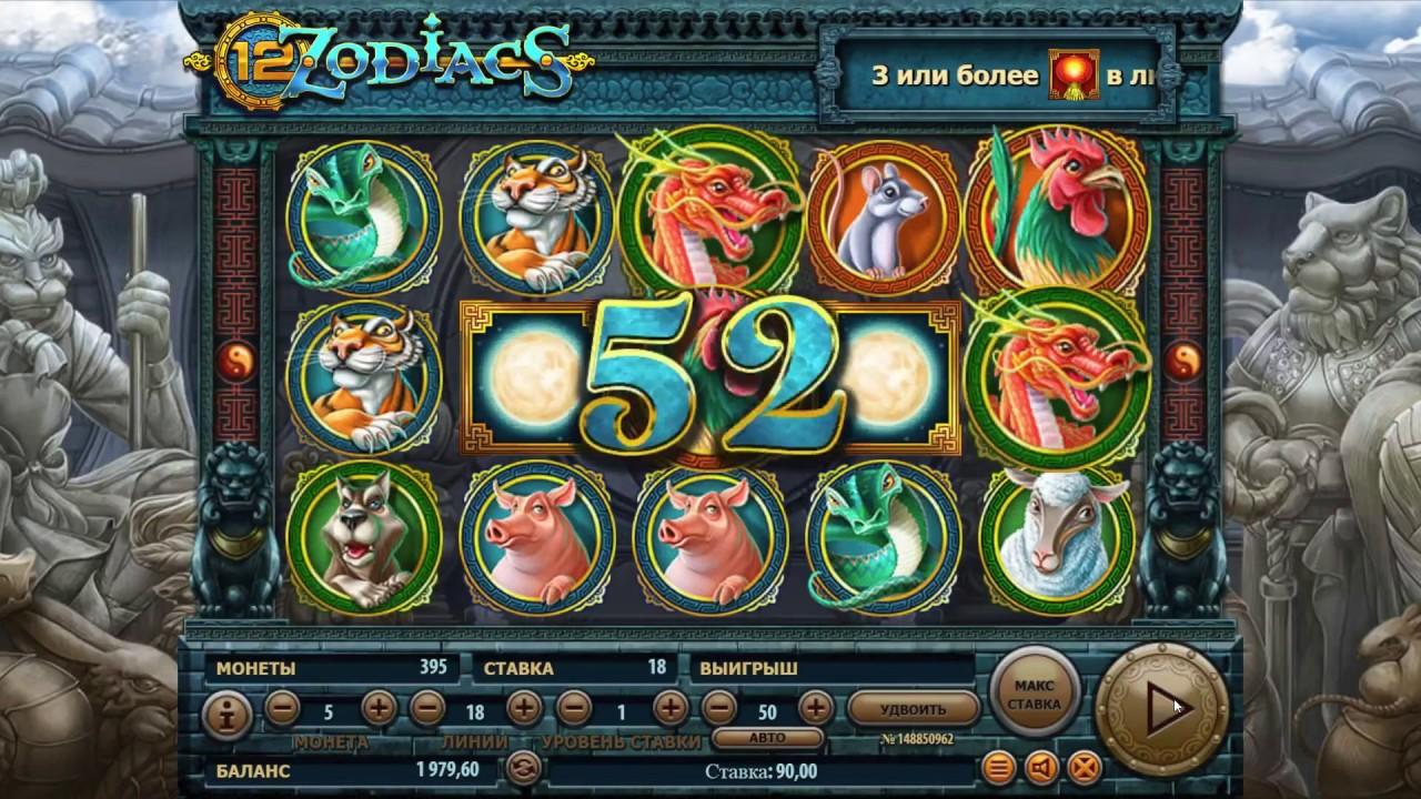 игра slots