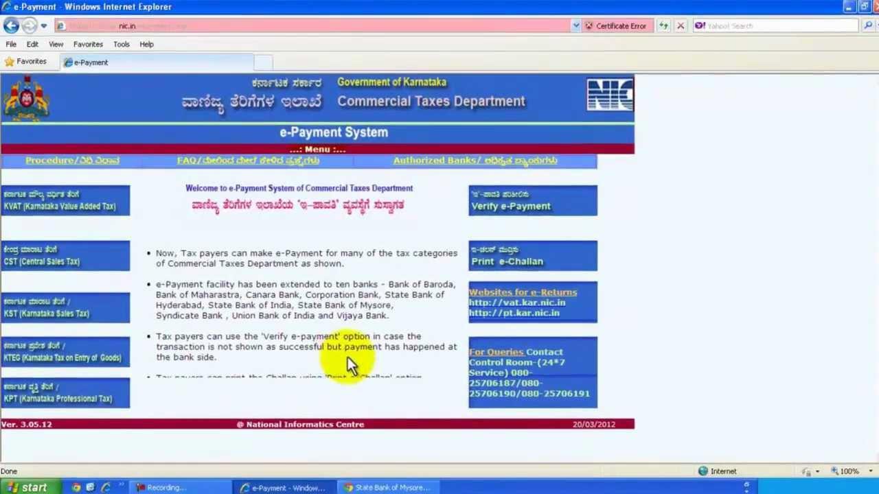 How To Get Ctd Ref No Karnataka