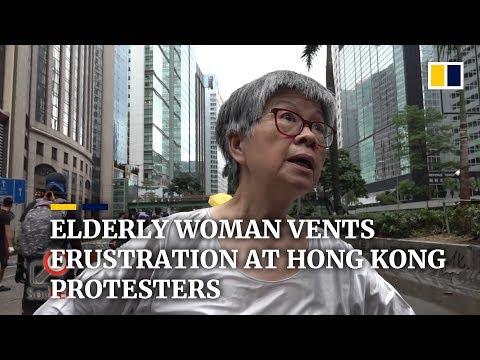Elderly woman vents