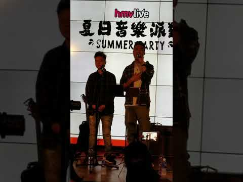 Judas Law@HMV Kafe 夏日音樂派對 (29 Jul 18) Part 2