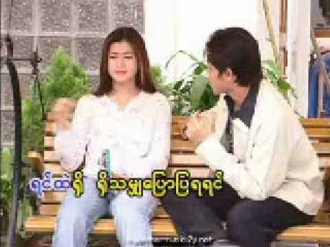 Khin Mg Toe (Wout Hmon)