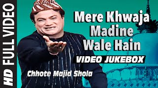 """Mere Khwaja Madine Wale Hain"" Chhote Majid Shola 
