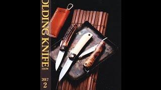 東京フォールディングナイフショー 2017年2月18日 / Tokyo folding knife show Feb. 18, 2017