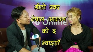 Nepal Idol Season 2 उपाधि यी गायिकाले जित्लिन त Memory Lawati Limbu Interview Mero Online TV