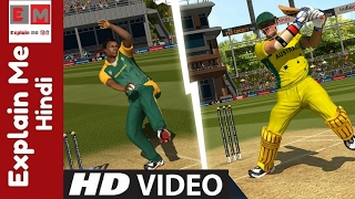 Top 3 Best Cricket Games For Android Mobile