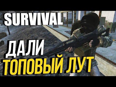 Survival Postapocalypse Now Обзор #1 Начало