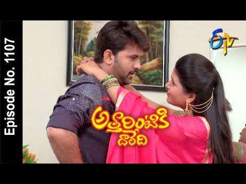 Attarintiki Daredi  23rd  May 2018  Full Episode No 1107  ETV Telugu