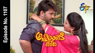 Attarintiki Daredi  23rd  May 2018  Full Episode No 1107  ETV Telugu