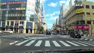 広島県と近隣都市の中心市街を廻る車載動画。今回は広島市から瀬戸内海...
