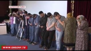 Полиция Шали задержала 13 человек за употребление и сбыт  сильнодействующих психотропных веществ