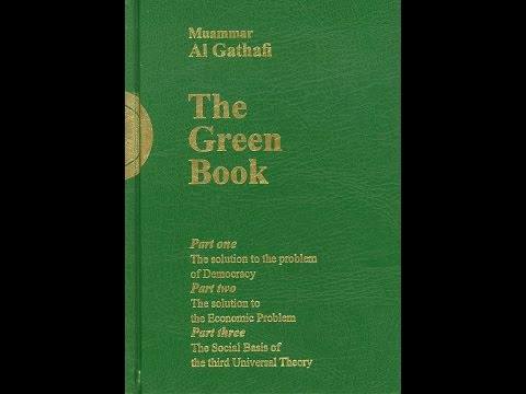 The Green Book: Col. Muammar Al Qaddafi (full audio renditio