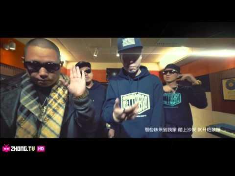 中文/北京/说唱/饶舌:Chinese Hip Hop Beijing Rap : 律野 - Look Out For E.R.R