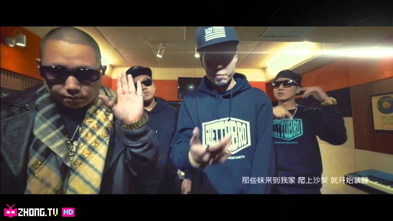 中文/北京/說唱/饒舌:Chinese Hip Hop Beijing Rap : 律野 - Look Out For E.R.R - YouTube