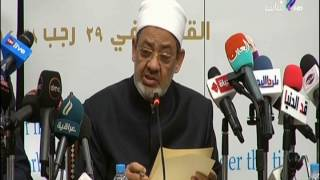 صباح البلد   تفاصيل الدورة الثانية بين مجلس حكماء المسلمين ومجلس الكنائس العالمى