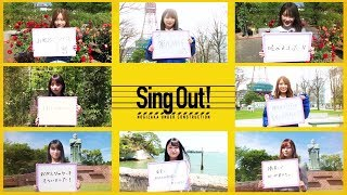 23rd Single「Sing Out!」2019.5.29 RELEASE!! 乃木坂46 23rd Single「...