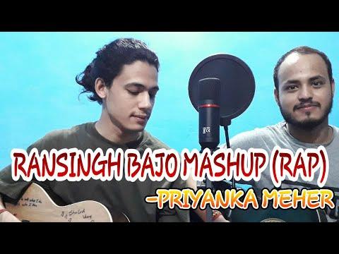 Priyanka Meher   RANSINGH BAJO x BHAG FUTO × AY Meru GOPALA   Guitar Cover (New Rap)   by GS